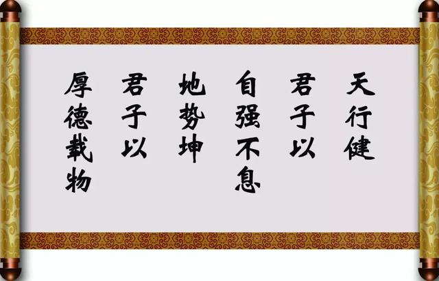 ChingHuwaUniversityAspiration